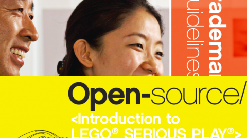 Community Values, Open Source and LEGO Trademarks